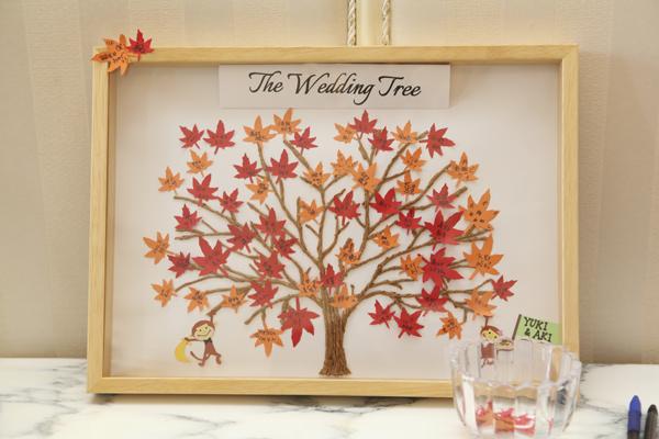 紅葉をイメージしたウェディングツリー