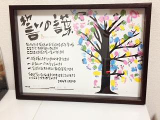 M・A様ウェディングツリー1