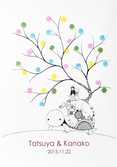 ペン画のウェディングツリー(かめいちツリー)